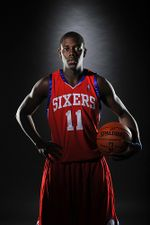 sixersnewuni