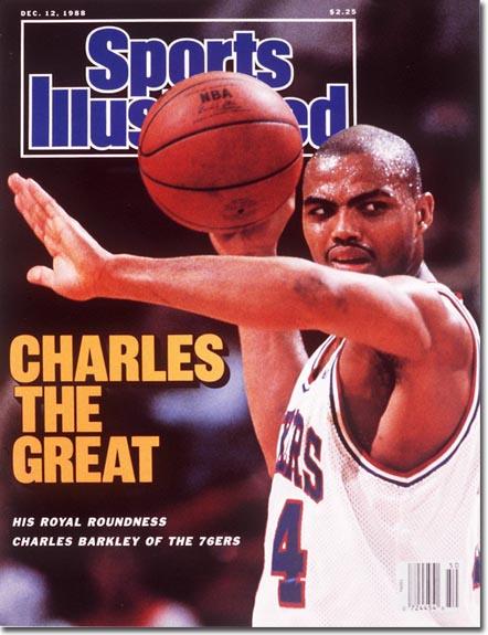 Charles Barkley vs David Robinson 1989 (Sixers vs Spurs ...